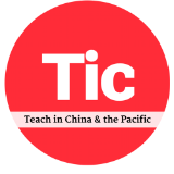 English Teachers for Adults / Kids / Kindergarten