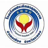 Prapassornkunnatham School