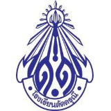 Datdaruni School