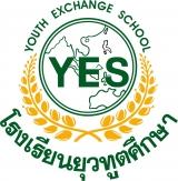 Youth Exchange School (Yuwathoot Suksa School)