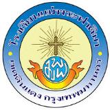 Meapra Fatima School