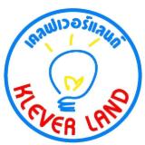 Kleverland Prapadang Language School
