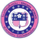 Xingmin School