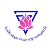 Anuban Betong (Suphap Anusorn)School