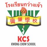Kwongchow EP