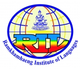 Ramkhamhaeng Institute of Languages (RIL)