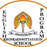 Khonkaenwittayayon English Program