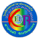 Kru Rai English Language School