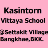 Kasintorn Vittaya School