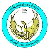 Baan Prachummit Laokwean School