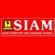 SIAM Computer & Language