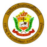 Kasintorn St Peter School