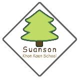 Suanson Khon Kaen School