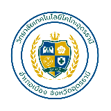 Kaigo Udonthani Techinological College