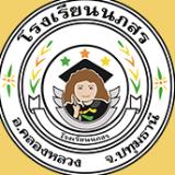 Napatsorn School