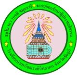 Bamnetnarong Wittayakom