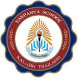 Eakpanya School
