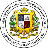Assumption College Ubonratchathani