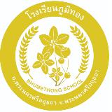 Bhumethong School