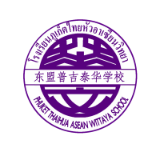 Phuket Thai Hua ASEAN Wittaya