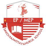 Sakolrajwittayanukul School