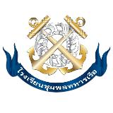Naval Rating School