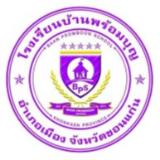 Baan Promboon School