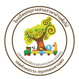 Baantonmai Trilingual School