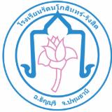 Rattanakosin-Rangsit School